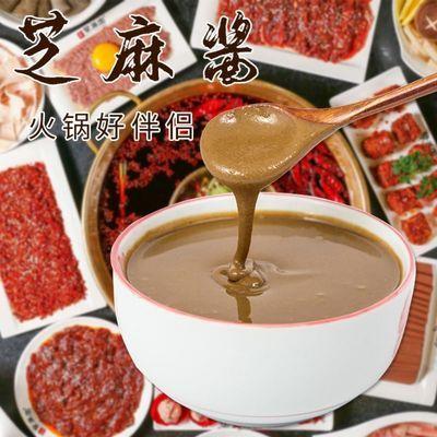 纯芝麻酱正宗农家自榨石磨工艺纯芝麻酱装凉皮火锅调味酱400g/瓶