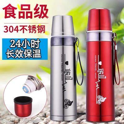 新款304不锈钢保温杯大容量男女学生韩版创意水壶户外便捷商务水