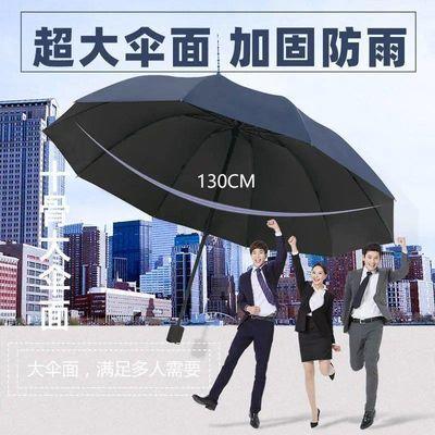 大号超大雨伞男女三人晴雨两用折叠太阳伞学生双人黑胶防晒遮阳伞