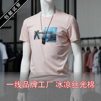 欧美时尚圆领男装短袖t恤潮流丝光棉短袖体恤打底衫修身男士半袖