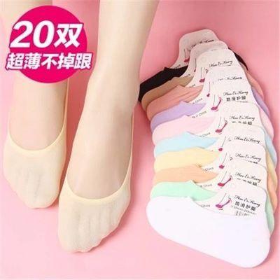 袜子女韩版短袜春夏新款女船袜浅口防滑超薄款袜子隐形袜女短袜