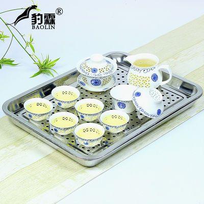 不锈钢茶盘托盘家用茶具套装整套功夫小茶台大号长方形滤水盘简易