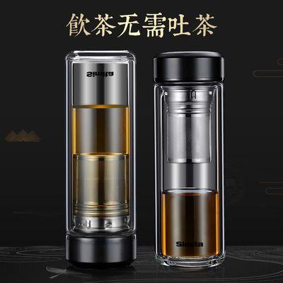 新款德国Simita双层玻璃杯茶水分离泡茶杯男办公水杯便携加厚防烫