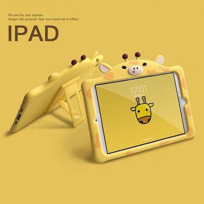 卡通2018新ipad air2保护套Pro平板5硅胶mini4壳10.2迷你3套2019
