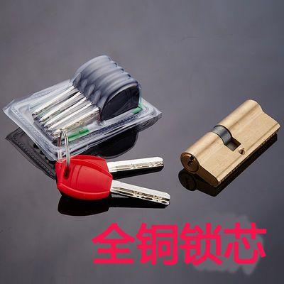 门防盗锁心全铜铁门大门锁头家用通用型老式锁芯防盗门锁锁芯进户