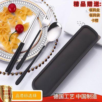 新款304不锈钢三件套便携筷子勺子叉子套装 上班族 学生餐具盒