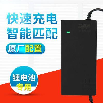 爆款锂离子电池电动车充电器48V平衡车滑板车自行车DC24V36V60V72