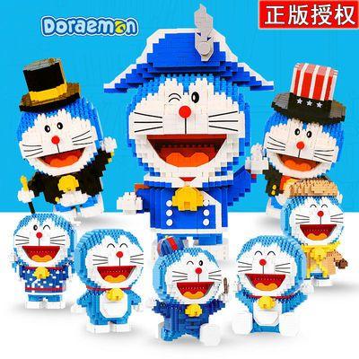 哆啦A梦成人创意乐高生日礼物儿童拼图微钻小颗粒3D立体拼图积木
