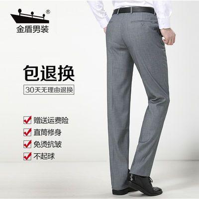 金盾西裤男春季新款宽松直筒品牌男装大码西服裤商务休闲免烫裤子
