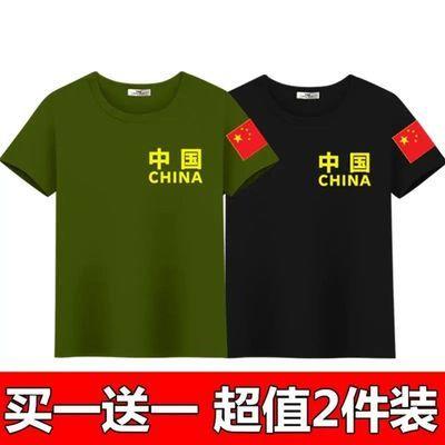 1/2军迷短袖t恤男中国国旗中年男短袖宽松爱国大码男半袖t恤