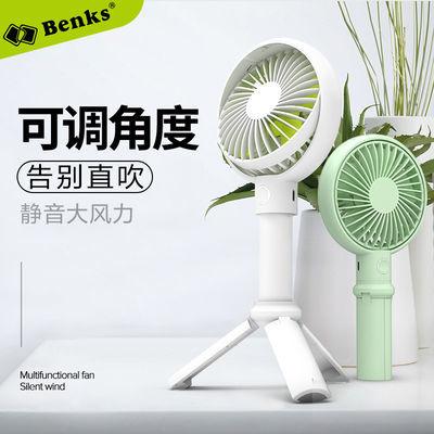 Benks手持小风扇便携式小型迷你usb可充电学生宿舍随身手拿小电扇
