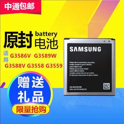 适用三星SM-G3588V电池G3559 G3556D G3586V EB-BG358BBC手机电池