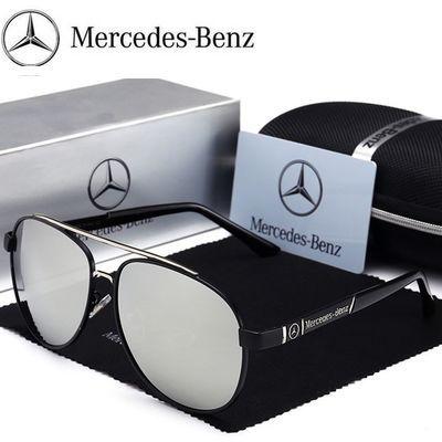 【奔驰4S店同款】时尚经典新款偏光奔驰太阳镜男士驾驶墨镜驾驶镜