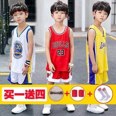 亲子儿童篮球服套装男幼儿园小学生男童球衣运动训练背心定制女童