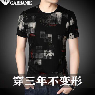 奇阿玛尼亚短袖t恤男装2020新品夏季薄款潮流帅气年轻人冰丝体恤
