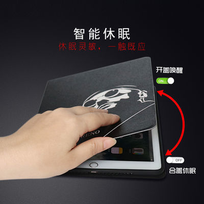 苹果ipad保护套2018新款创意air个性mini4轻薄3平板软壳9.7寸皮套