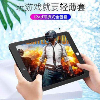 iPad2018 air2保护套mini5 mini2 PRO4苹果iPad2019平板9.7寸防摔