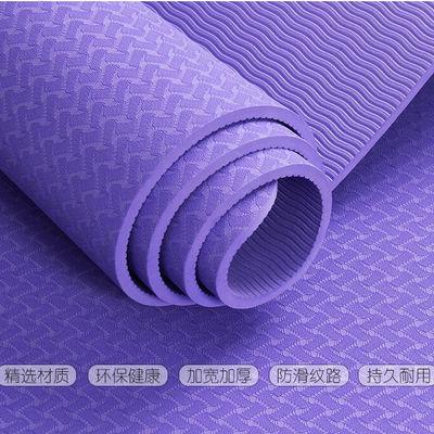 TPE跳舞垫可定制瑜伽垫体位线初学者加长加宽加厚防滑微瑕疵垫子