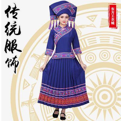 春季少数民族服饰壮族服装女布依瑶族传统服百褶裙长三月三歌圩节