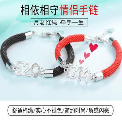 情侣森系手环新款5201314一对 韩版一男一女异地恋纪念编织绳手链