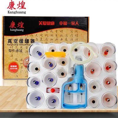 大号真空拔罐器家用套装抽气式拔火罐气罐加厚活血化瘀非玻璃