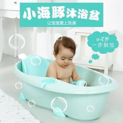 儿童浴盆小孩洗澡盆可坐躺宝宝洗浴盆新生儿用品婴儿浴盆大号加厚