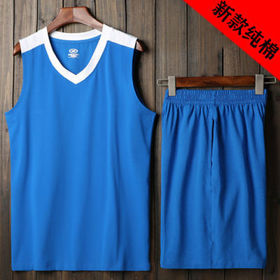 篮球服套装男定制大学生比赛队服纯棉训练服大码背心跑步运动球衣
