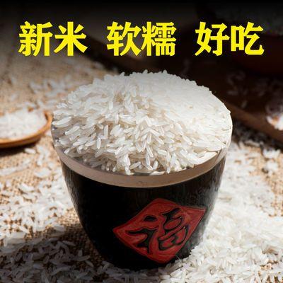 2019新大米10斤生态泉水米 晚稻米无抛光现磨农家自产5kg长粒香米