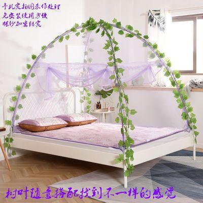 蒙古包免安装家用 1.8米床蚊帐加密宿舍蚊帐0.9米床公主风1.5米床
