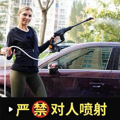 车载无线洗车机便携家用12V锂电水泵高压水枪小型全自动洗车神器