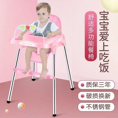 eav餐椅婴儿童用座椅吃饭餐桌椅多功能便携式bb凳子