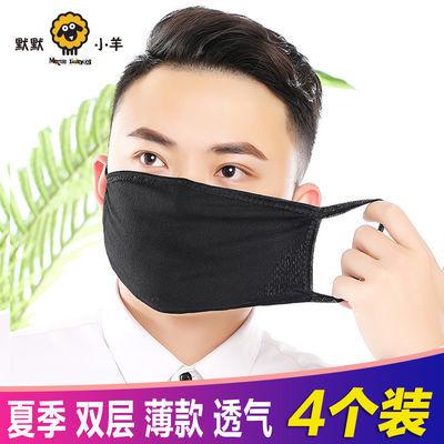 黑色口罩男女款春夏季莫代尔口罩双层防尘防�鹌镄泄叶�透气口罩