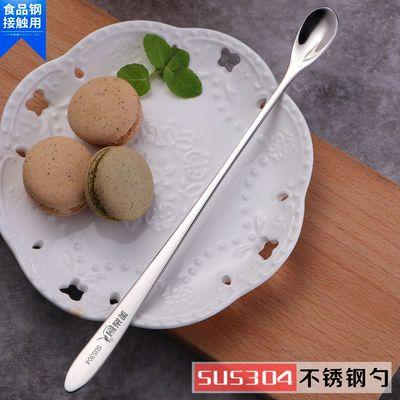 新款买1送1 304不锈钢加长柄冰匙调味匙搅拌勺韩式勺创意可爱咖啡