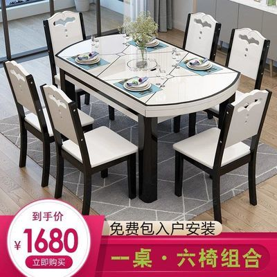 餐厅实木餐桌橡木折叠餐桌椅组合中式伸缩餐桌玻璃电磁炉圆形饭桌
