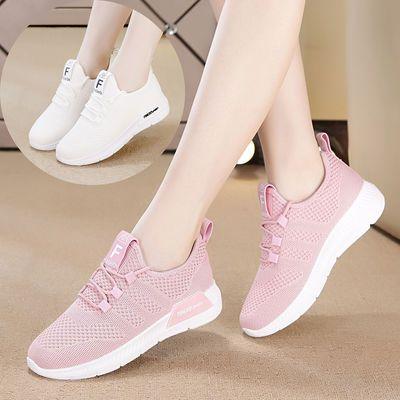 女鞋夏季韩版百搭小白鞋女运动鞋飞织学生2020新款春季跑步网鞋子