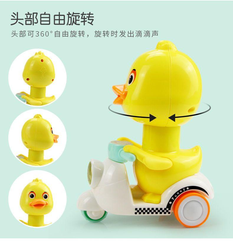 【新款无需电池】按压回力黄鸭儿童玩具车男孩宝宝小孩惯性小汽车GHD
