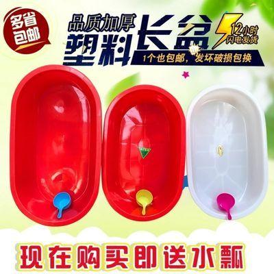 塑料红盆圆大号泡澡桶水产养殖土元家用洗衣服菜龙虾大人洗澡桶盆
