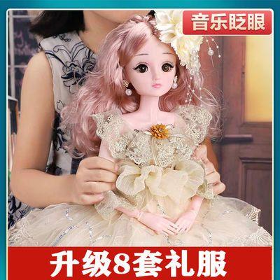 超大号60厘米叶罗丽芭比洋娃娃大礼盒套装女孩公主儿童玩具婚纱