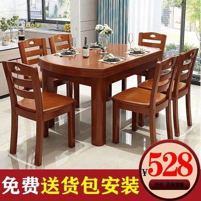 餐桌饭桌吃饭桌子实木餐桌椅组合伸缩折叠圆桌方桌子折叠家用1米5