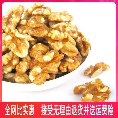 纸皮薄壳核桃仁500g起袋装零食小吃每日坚果肉椒盐奶香味或原味