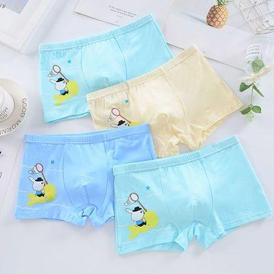 纯棉4条包邮童裤男女童卡通儿童小学生小中大童四角短裤内裤