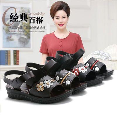 女士凉鞋夏季新款中跟魔术贴坡跟防水防滑厚底孕妇妈妈休闲罗马鞋