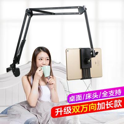 懒人支架手机直播架加长床头iPad平板电脑看电视宿舍床上万能通用