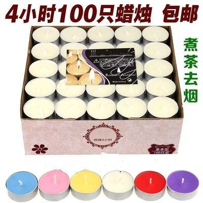 草香薰蜡烛紫色无烟小�m烛煮茶家用去异味香味熏香精油灯腊圆形
