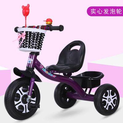 爆款正品儿童三轮车脚踏车带斗折叠推车2-6岁小孩脚蹬车男孩女孩