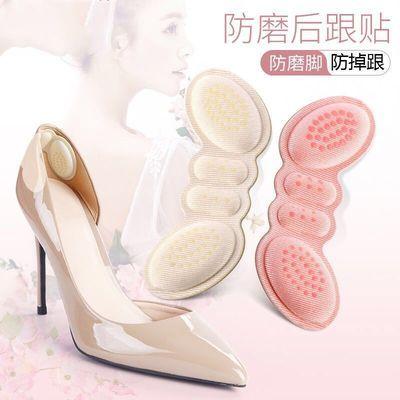半码垫女防磨贴后跟帖磨脚贴鞋后跟贴防掉跟高跟鞋防磨脚神器鞋贴