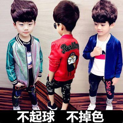男童春秋外套2020新款男孩休闲夹克洋气儿童男韩版外套中大童上衣