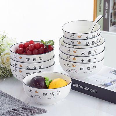 新款5/6寸创意黑边家用陶瓷卡通可爱时尚欧式饭碗面碗沙拉碗圆碗