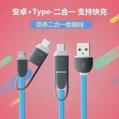 苹果安卓type-c快速手机数据线二合一拖二多功能伸缩充电线多头用