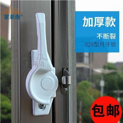 彩铝窗门搭扣锁塑钢窗钩锁配件门窗月牙锁加厚型828窗户锁扣老式